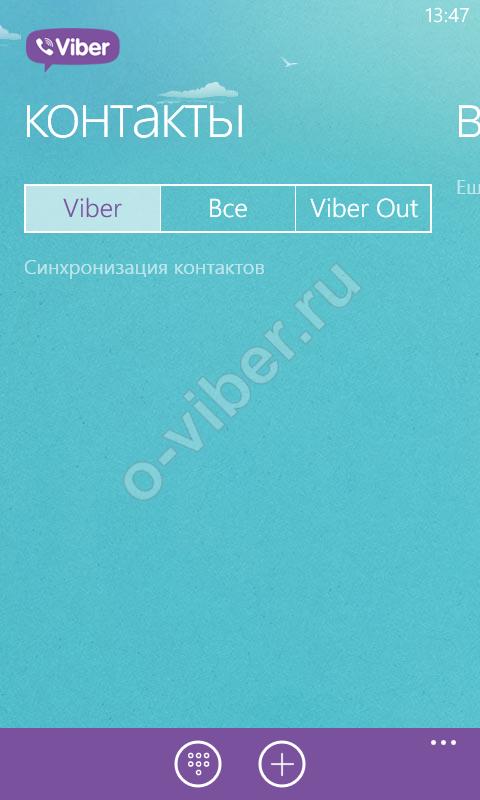 ВАЙЬЕР 4.5.4 СКАЧАТЬ БЕСПЛАТНО